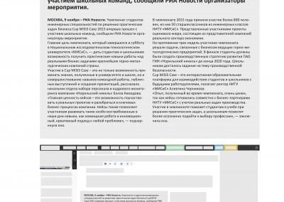 PrintOutMultimedia3