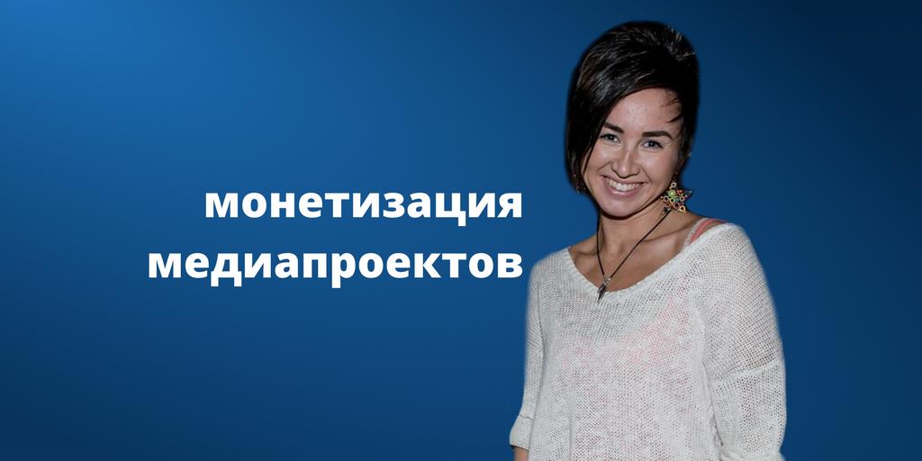 Анастасия Снегирева: Кризис —время возможностей. Часть 2
