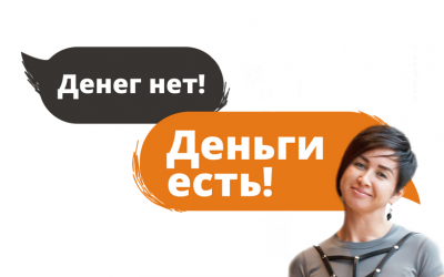 Анастасия Снегирева: Кризис —время возможностей